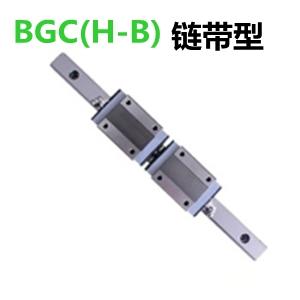 STAF链带型直线导轨BGC(H-B)系列