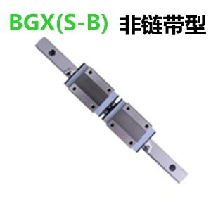 STAF非链带型直线导轨BGX(S-B)系列