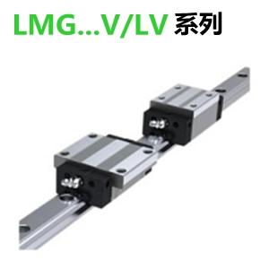 CSK直线导轨LMG...V/LV系列