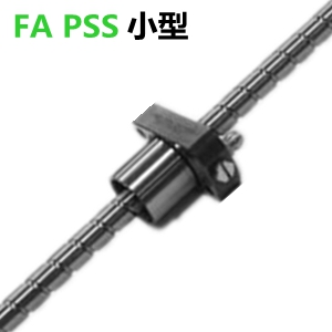 NSK小型FA PASS型滚珠丝杆