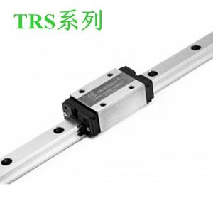 台湾进口TBI低组装TRS系列导轨