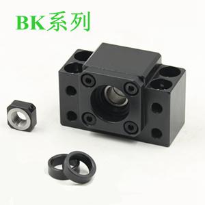 台湾TBI滚珠丝杆BK系列支撑座