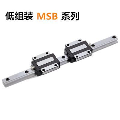PMI直线导轨MSB系列