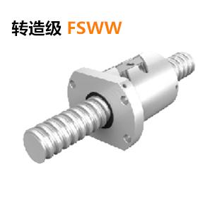 PMI滚珠丝杆FSWW系列-外循环