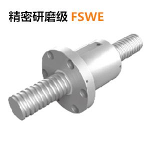 PMI银泰滚珠丝杆FSWE系列-高导程
