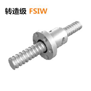 PMI滚珠丝杆FSIW系列-内循环转造级