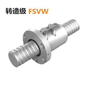 PMI银泰滚珠丝杆单螺母转造级-FSVW系列