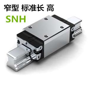 Rexroth力士乐直线导轨R1621滑块-钢制重载SNH滚珠滑块