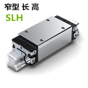 Rexroth力士乐直线导轨R1624-钢制重载SLH滚珠滑块