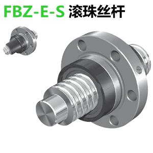 Rexroth力士乐滚珠丝杆R2452-法兰式单螺母FBZ-E-S